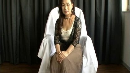 Asian Grandma Movies